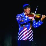 Famous Japanese Fiddler