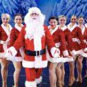 Christmas Wonderland Show!