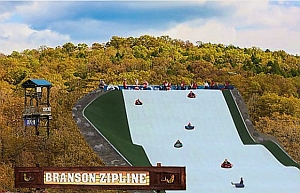 A digital rendering of what the new Branson Snowflex will look like once completed.